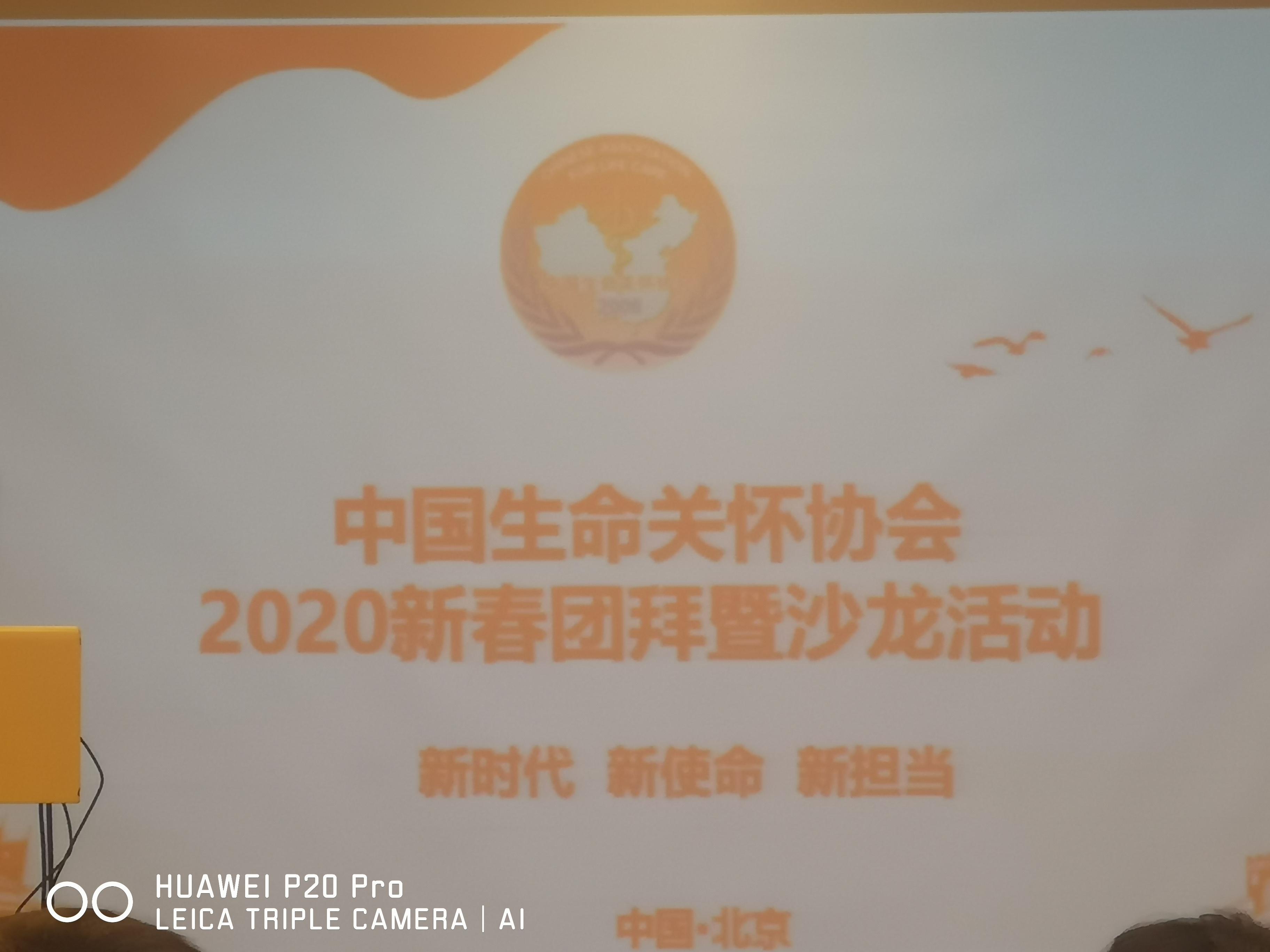 微信图片_20200116155827.jpg